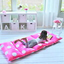 Butterfly Craze Girl's Floor Lounger Seats Cover and Pillo
