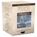 Wolfgang Puck Coffee, Provence French Roast Gram