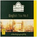 Ahmad TeaイングリッシュティーNo.1、20カウント、1.4オンス(6パック) Ahmad Tea English Tea No.1, 20 count, 1.4 oz (Pack of 6)