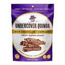 ショッピングUNDER Milk Chocolate + Currants, Undercover Chocolate Co