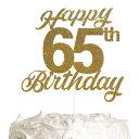 65th Birthday Cake Topper, Birthday Party Decorati