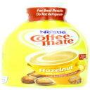 Nestle Coffee Mate Coffee Creamer、ヘーゼルナッツポンプ、50