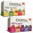 ショッピングit Celestial Seasonings Herbal Tea Flavor Bundle_ 2 Boxes; Herbal Tea Sampler, Fruit Tea Sampler