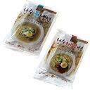楽天Glomarket2パック、コールドヌードルコンボ、Chouung Soo Naeng Myeon、オリエンタルスタイル韓国コールドヌードル(コールドヌードルコンボ、2パック) Choungsoo food 2 Pack, Cold Noodle Combo, Choung Soo Naeng Myeon, Oriental Style Korean Cold Noodle