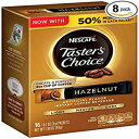 ショッピングネスカフェ 16カウント(8パック)、ヘーゼルナッツ、ネスカフェテイスターズチョイスインスタントコーヒー飲料、ヘーゼルナッツ、1.69オンス、8パック Nescafe Taster's Choice Instant Coffee Beverage, Hazelnut, 1.69 Ounce, Pack of 8