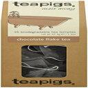 teapigsチョコレートフレークティー、15カウント(6パック) t