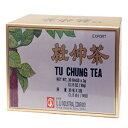 火C茶(30袋×各3g)-1箱 Tu Chung Tea (30 bags x 3g each) - 1 box