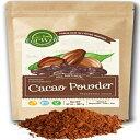 ショッピングレスベラトロール カカオパウダー| 32 oz(2 lb)バッグ| ダークカカオパウダー| ダッチプロセスココアパウダー| 無糖ココア| 酸化防止剤とレスベラトロール| グルテンフリー|%100ナチュラル| イートウェル・プレミアム・フーズ Cacao Powder | 32 oz (2 lb) Bag