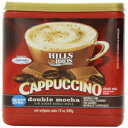 Hills Bros. Instant Cappuccino Mix, Sugar-Free Double Mocha Cappuccino Mix – Easy to Use, Enjoy Coffeehouse Flavor from Home – Frothy, Decadent Cappuccino with 0% Sugar and 8g of Carbs (12 Ounces)