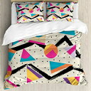 Ambesonne Indie Duvet Cover Set Queen Size, Eight