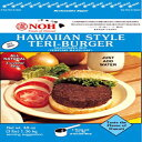 ショッピングハワイ NOH Foods of Hawaii Style Teri-Burger Seasoning Mi