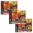 NEW ITEM: 3-Pak PartyDipz Heavenly HotWings Gourme