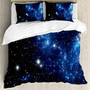 Ambesonne Constellation Duvet Cover Set King Size, Outer Space Star Nebula Astral Cluster Astronomy Galaxy Mystery Theme Picture Art, A Decorative 3 Piece Bedding Set 2 Pillow Shams, Blue Black White