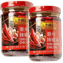 Lee Kum Kee Chili Sauces - Chili Oil / Chiu Cho