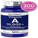 Horbaach Vitamin A 10000 IU (300 Softgels) | P