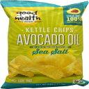 楽天GlomarketGood Health Inc. Kettle Style Avocado Oil Potato