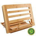 Bamboo Cook Book Stand, Adjustable Reading Book Recipe Holder Tray with Page Paper Clips, Foldable Station for Tablets, Cell Phones, Laptop Stands – Pezin Hulin