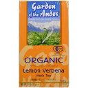 ショッピングヴァーベナ オーガニックレモンバーベナティー20袋 Organic Lemon Verbe
