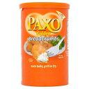 Paxo Golden Breadcrumbs 227g - Pack of 2