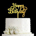 JIEEIN Happy Birthday Cake Topper for Birthday Party Decorations - Mirror Gold Acrylic