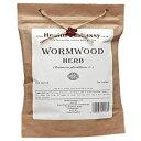 Wormwood Herb (Artemisa Absinthium L. - Herba Abs
