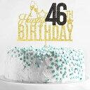 ショッピングバースデーケーキ Happy 46th Birthday Cake Topper - Forty six-year-o