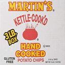 ショッピングケトル Martin's Kettle Cooked Potato Chips, 3 Pound Box