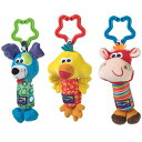 Playgro 0181059 Tinkle Trio Teething Aide for Baby