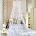 ショッピングレースカーテン YYGIFT Round Lace Curtain Dome Bed Nets Canopy Netting Princess Mosquito Net - White
