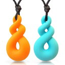 V-TOP Sensory Chew Necklace for Boys and Girls, 2 Pack Baby Teething Necklace Pendant Teether Toys, Chewing Necklace for ADHD Children and Autism Oral Motor Special Needs Kids