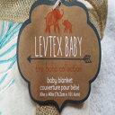ショッピングベビー Levtex Baby
