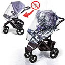 Anchor Life Universal Stroller Rain Cover with Mosquito Net - Protects Babies from Sun, Wind, Rain, Snow, Dust - Breathable Bug Shield for Baby Stroller and Crib with Ventilation Lids