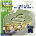 Baby Buddy Size-It Closet Organizers - Baby Clothes Closet Dividers – Nursery Clothing Organization for Babies and Kids up to Size 8, Sage, 10 Count