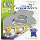 Baby Buddy Size-It Closet Organizers - Baby Clothes Closet Dividers – Nursery Clothing Organization for Babies and Kids up to Size 8, Grey, 5 Count