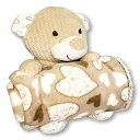 SONA G DESIGNS Cute Baby Blanket Set with Stuffed Animal Plush Toy | Baby, Newborn, and Toddler | Baby Shower Gift | Custom Personalization Available (Bear - Tan)