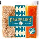 ショッピングココナッツオイル フランクリンのグルメポップコーン(6oz(10パック)) Franklin's Gourmet Popcorn Franklin's Gourmet Popcorn All-In-One Pre-Measured Packs - 6oz. Pack of 10 - Butter Flavored Coconut Oil + Premium Butter Salt + Organic Corn, 100