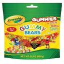 Bebeto CRAYOLA 2LB BAG ASSORTED GUMMY FLAVORS (Gummy Bears)