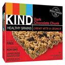 KIND Healthy Grains Bar, Dark Chocolate Chunk, 1.2 oz, 12/Box