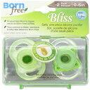 ショッピングNTB Summer Infant BPA-Free Bliss Natural Shape Pacifier, Neutral, 0-6M