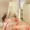 ショッピングレースカーテン YYGIFT Round Lace Curtain Dome Bed Nets Canopy Netting Princess Mosquito Net - Beige