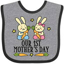 Inktastic - Twins First Mothers Day Boy Girl Baby Bib Heather and Black 35577