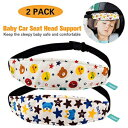 Donier 2 Packs Toddler Car Seat Neck Relief and Head Support, Pillow Support Head Band Easy Installation On Most Convertible Seats and Safety to Babies and Kids(Bear)