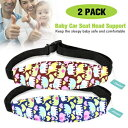 Donier 2 Packs Toddler Car Seat Neck Relief and Head Support, Pillow Support Head Band Easy Installation On Most Convertible Seats and Safety to Babies and Kids(Elephant)
