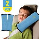 GLCS GLAUCUS 2PCS Seat Belt Pillow for Kids Car Belt Covers Shoulder Pads Safety Belt Protector Cushion Plush Belt Strap Cover Head Neck Support for Children Baby(Shoulderpad Grey)