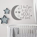 BATTOO I Love You to The Moon and Back- Moon and Stars Wall Sticker Baby Nursery Wall Decor - Kids Room Wall Decal Quotes - Baby Crib Wall Decor(Dark Gray, 16