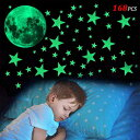 168Pcs Glow in The Dark Moon and Stars Wall Decals, AUHOKY Removable Night Light Glowing Planet Mural Stickers, Adhesive Ceiling Wall Decal for Living Room Kids Bedroom Gift (Green)