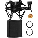 Wocst Microphone Shock Mount with Pop Filter for Diameter 1.81-2.08inch(46mm-53mm) Microphone