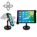 LyxPro Cell Phone Tablet Stand Holder Clip on Grip for Table Or Desk, Adjustable 360 Degree Rotating Swivel Angle Fits 5.5-7.2 Inch, Portable Non Slip Weighted Base, Secured Locking Arms -LYXATDPM