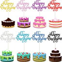 Boao 40 Pieces Happy Birthday Cupcake Toppers Birthday Cake Topper Picks for Birthday Party Cake Decoration, 8 Colors