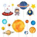 ショッピングソーラー NUOBESTY Space Astronaut Cake Topper Rocket Cake Decor Solar System Cupcake Toppers for Kids Birthday Party,16 pcs